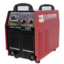 ZX7-400 660/1140 逆变直流焊机 KGH660/1140矿用电焊机