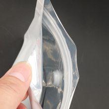 河源家用异形铝箔袋批发价格厂家直销_昌弘包装