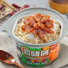 现蒸现煮方便米饭全套生产设备济南美腾机械