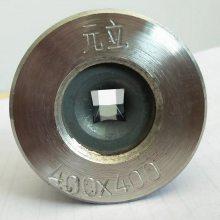 元立硬质合金正方模具 四方船钉模具 四方合金模