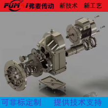 FC77硬齿面减速机,FCAF77斜齿轮减速箱