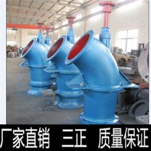 350QZ轴流泵设计 700QZ轴流泵公司 三正 河道引流轴流泵定制