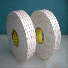 专业生产3m泡棉双面胶dic日本胶美纹高温胶带