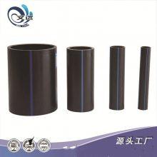管材生产厂家PE管黑色塑料国标31管PE630给水管大口径PE管市政工程