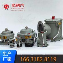 油浸式电力变压器配件YSF8-35/50压力释放阀 放气阀 安全阀变压器配件