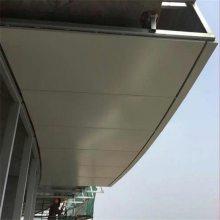 德普龙户外墙面门头铝板_氟碳造型门头铝板生产厂家