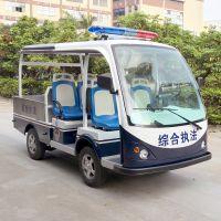 安步优品ABLQF090蓝白色两排座综合巡查电动巡逻车 五座公交座椅款带货斗电动巡逻车