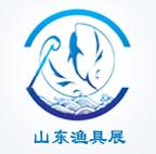2019山东济南秋季渔具展览会