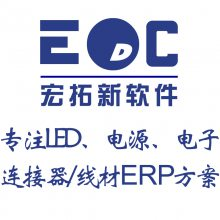 erp跟单流程图 宏拓新软件流程简单的erp