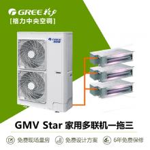 北京格力家用中央空调 格力变频家庭多联机 格力空调