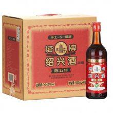 石库门二十年价格**上海老酒石库门专卖02