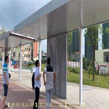 镂空艺术门头铝板装饰安装_门头铝板_德普龙厂家