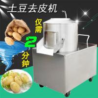 自动土豆脱皮机 450土豆去皮机 澜海土豆削皮机 质优价廉