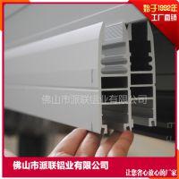 工业铝型材 异型铝型材挤压开模加工 6061异形铝合金6061铝材定制