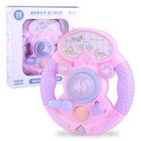 2018新款电子琴 灯光音乐方向盘乐器玩具 品质安全环保婴儿玩具