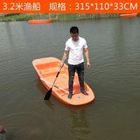 安阳厂家直销2米安全稳定塑料小船、塑料冲锋舟、水上养殖船