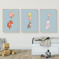 新款北欧现代简约手绘小动物气球儿童房装饰画现代挂画无框画芯