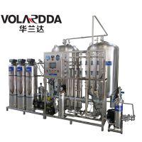 元器件、电容器洁净产品用超纯水设备 华兰达厂家直销工业EDI纯化水设备