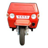 可以单开门自卸的工程三轮车/坚固耐用型柴油三马子/货物承载方便的三轮车