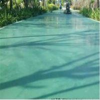 供应金刚砂耐磨材料/环氧地坪漆/固化地坪