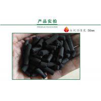唐山市废弃吸附塔专用碳棒 除甲醛木质煤质高碘值高吸附 柱状活性炭批发