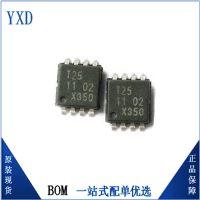 现货供应74HCT2G125DP NXP/恩智浦 一站式电子元器件全新原装IC配单