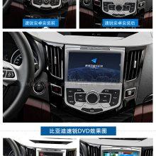 视音达比亚迪速锐安卓智能GPS导航一体机嵌入式中控屏倒车影像