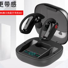 Q62新款双挂耳式5.0蓝牙运动耳机 真无线带充电仓 TWS带数显防水耳机