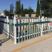 厂家直销河南pvc塑钢护栏-道路草坪园艺围栏-社区变压器隔离塑钢栅栏
