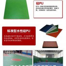 襄阳塑胶篮球场施工厂家 硅PU篮球场材料施工报价