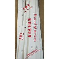 聚四氟乙烯垫片,PTFE垫,四氟垫片规格对照表-HG-20606-97