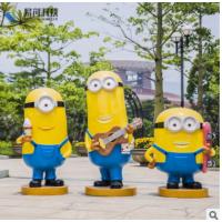 热销玻璃钢卡通小黄人 雕塑户外商场幼儿园园林工艺品装饰大摆件