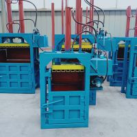 易拉罐油漆桶压块机 20吨压力打包机 10吨塑料瓶废旧纸箱打包机价格