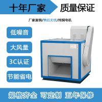 厂家直销3c厨房排烟 低噪音柜式消防风机 HTFC-A型柜式离心风机
