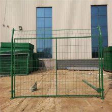 绿化围栏 护栏栅栏 高速公路护栏网