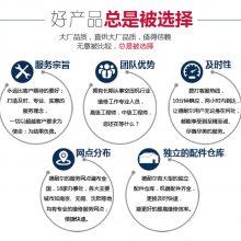 空压机显示器_徳耐尔空压机配件_空压机配件厂家直销