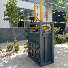 厂家直销油桶压扁机 华晨废纸液压打包机 HC-DBJ压缩塑料瓶打包机