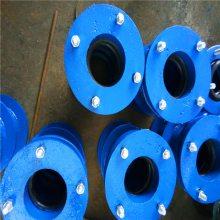w大口径柔性/钢性防水套管DN50-DN2000