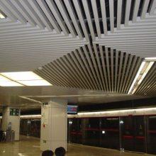 神农架铝方通价格 铝天花 铝方通吊顶