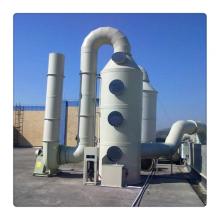 钢厂玻璃钢脱硫塔 厂家定制 砖窑烟气脱硫塔 型号齐全 pp酸雾净化塔
