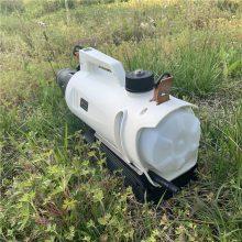 充电式超低容量喷雾器 电动气溶胶喷雾器 酒店消毒喷药机厂家直销
