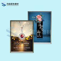 批量无锡宣传边框广东均尚铝合金个性定做