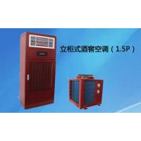 茂名怡柯信红酒储藏恒温恒湿空调出厂价