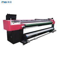 3.2米 白彩同打 UV卷材打印机 喷绘机 写真机 墙布机 高精度打印