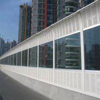 高速公路弧形吸音声屏障金属百叶隔音网墙