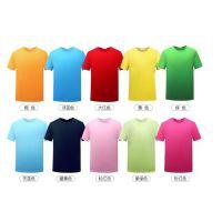 广东广告衫定做-厂家直销发货及时-促销活动广告衫定做