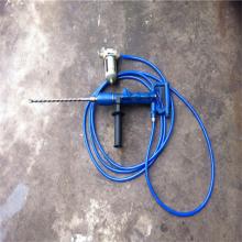 QCZ-1气动手持式冲击钻宇成牌 QCZ-1冲击钻钻头