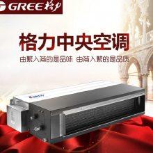 格力風管機 格力空調1匹家用 格力中央空調1HP 風管機 FGR2.6Pd/c1Na
