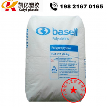 PP 韩国大林BASELL 748L 阻燃级/食品级/聚丙烯