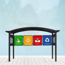 户外环保展览展示器材_垃圾分类亭优质售后